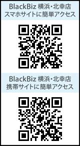 横浜店QRコード